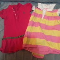 baby  kids clothes