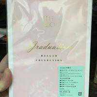 miwa ballad collection ~graduation~C