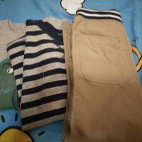 clothes x 7