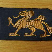 Formation Badge x 1 GBP10Origin: UK