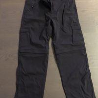 Prana Grey hiking pants x 1
