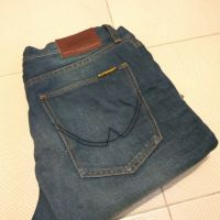 Super Copperfill Loose JeansX 1
