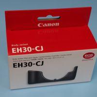 Canon M6 Leather Camera Cover