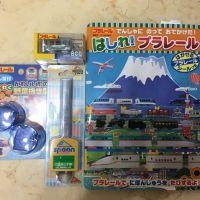 餐具和書 x 4 JPY1836Origin: Japan