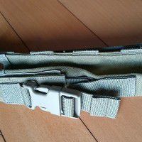 Eagle Allied Industries Slap Flare Pouch